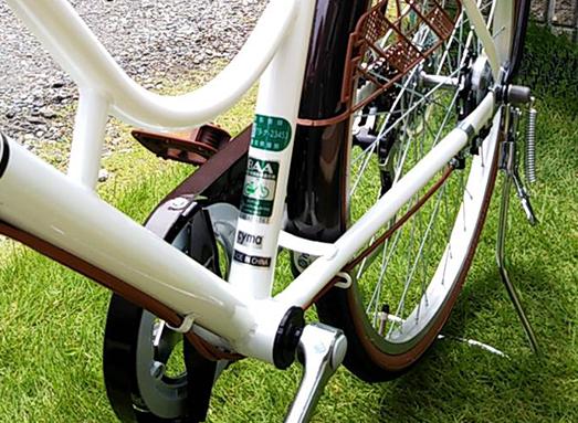 サイマから届いた自転車_傷なし