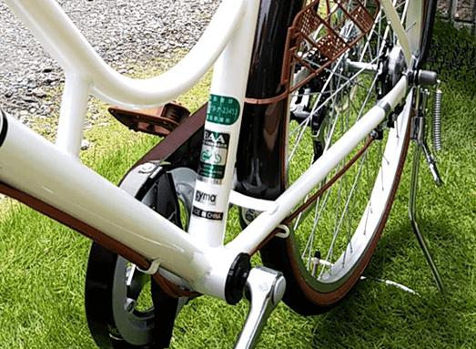 サイマで自転車購入