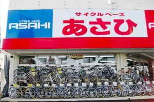 サイクルベースあさひ店舗