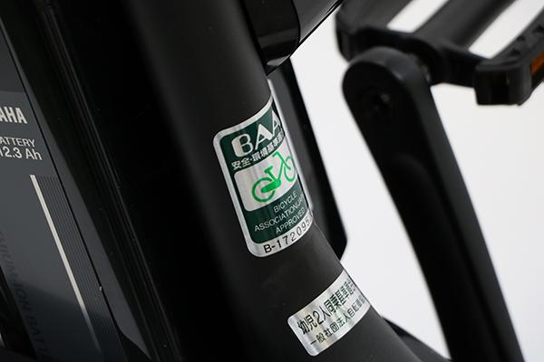 安全性が高いBAAマーク付き自転車