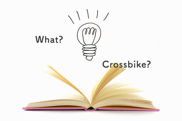 クロスバイクってどんな自転車?