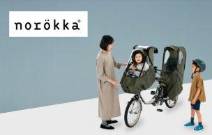 ノロッカ(norokka) アイキャッチ